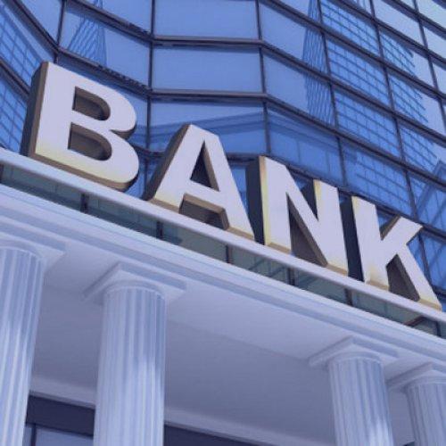 Банки, фінансові та інвестиційні компанії