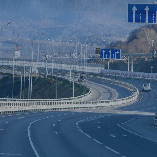 Транспорт и дорожное хозяйство